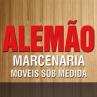 MARCENARIA LEMÃO